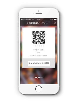 ticket-app-ios