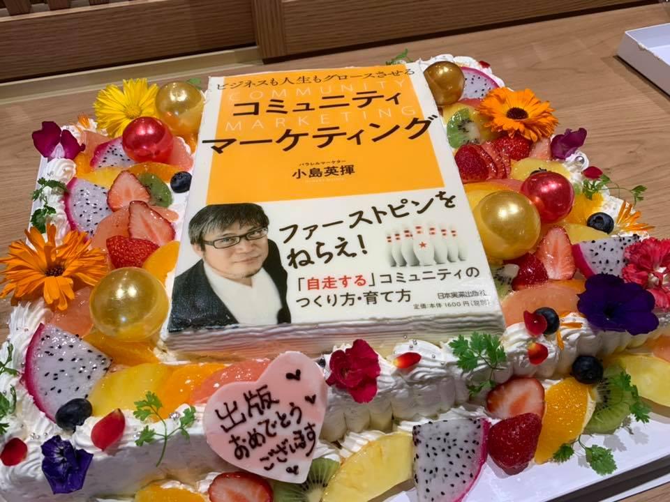 CMC_cake