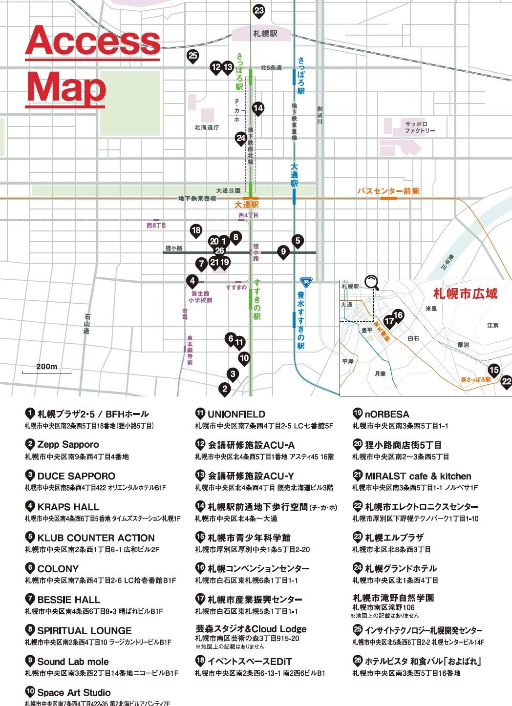 NoMaps18_map