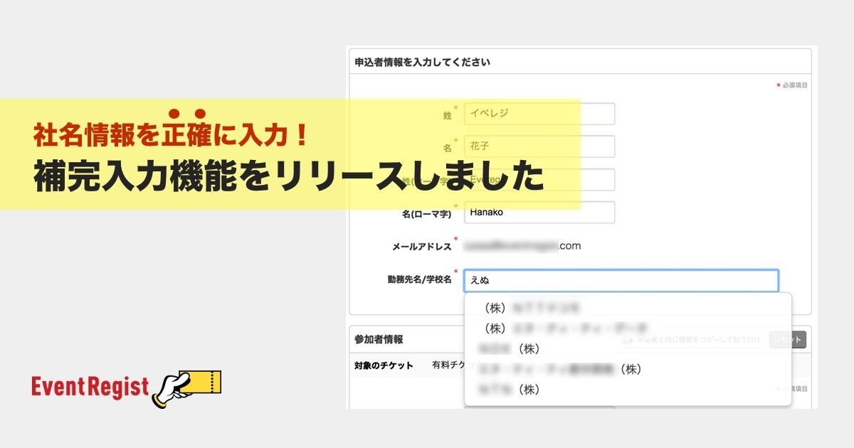 0912-TOP.jpg