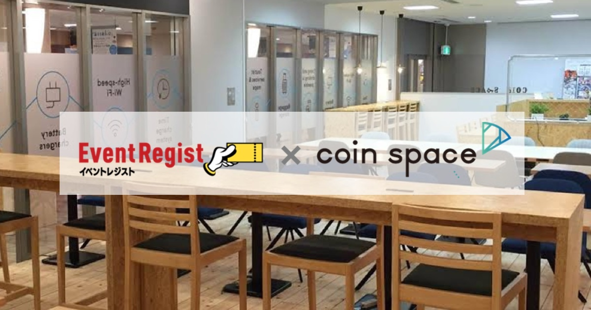 coinspage-top.jpg