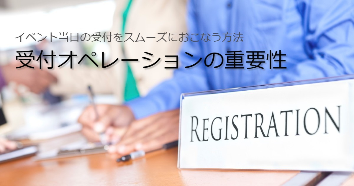 registration_01