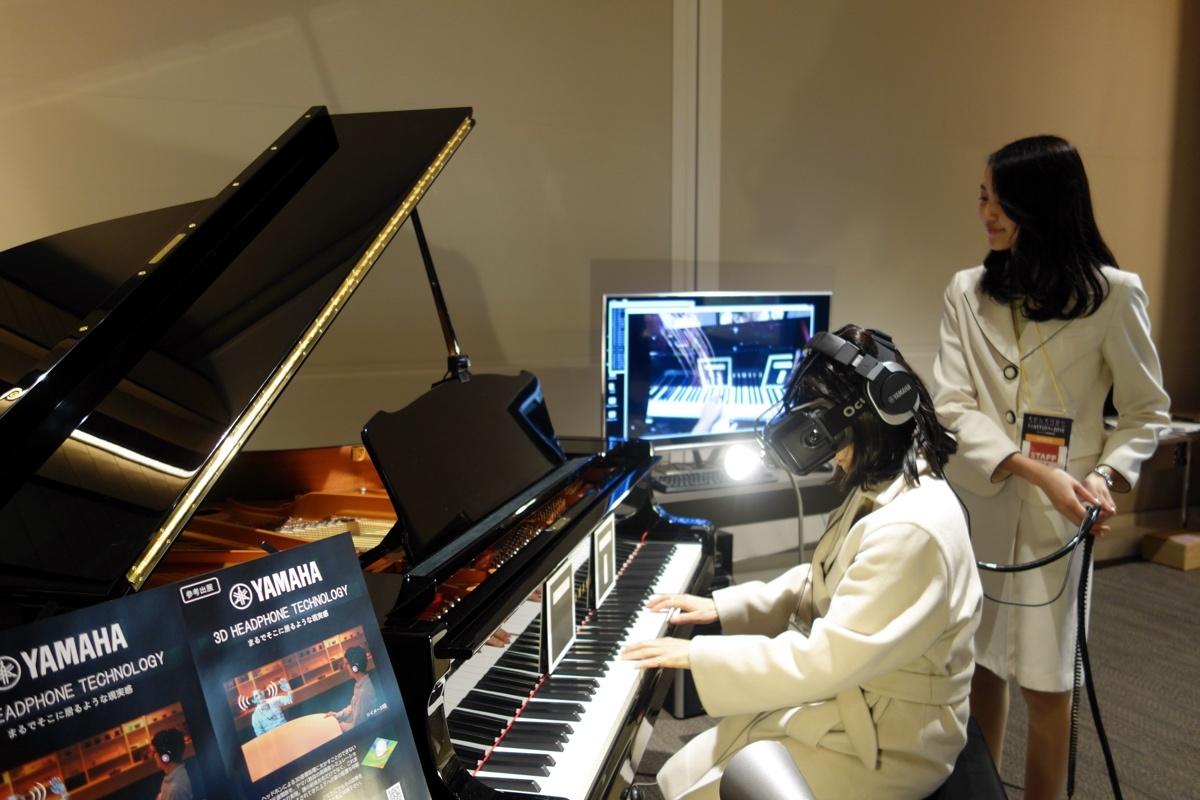 SENSORS展示エリア 日本テレビ放送網/ヤマハ VRピアノ演奏視聴システム「テオミルン」