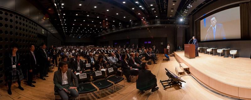 Fintech Summit 麻生氏講演