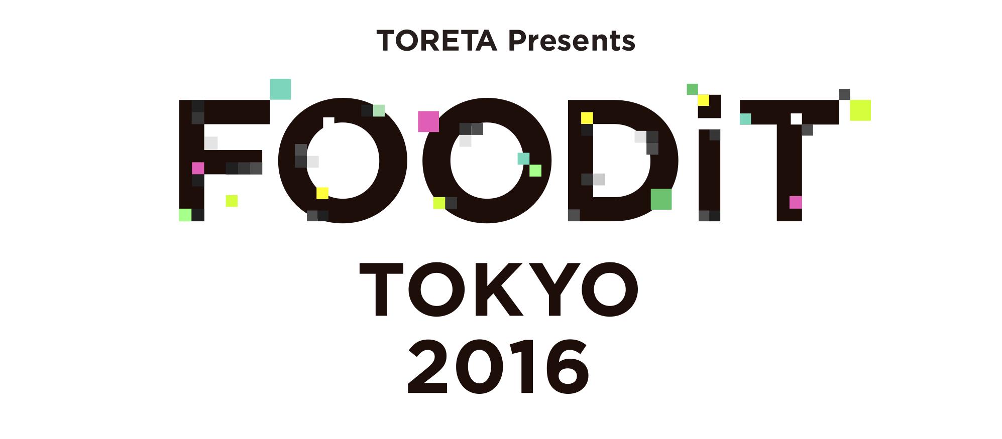 トレタ様 FOODiT TOKYO