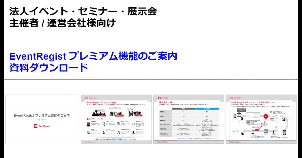 Premium_LP_TOP