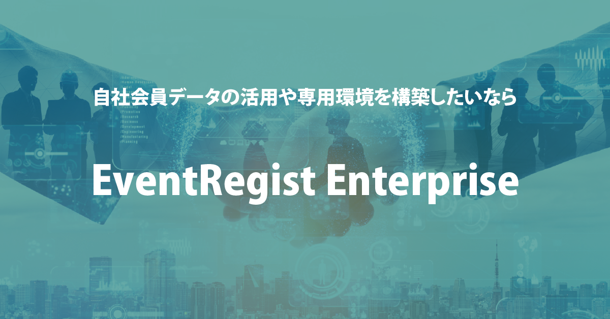 Enterprise-weblog