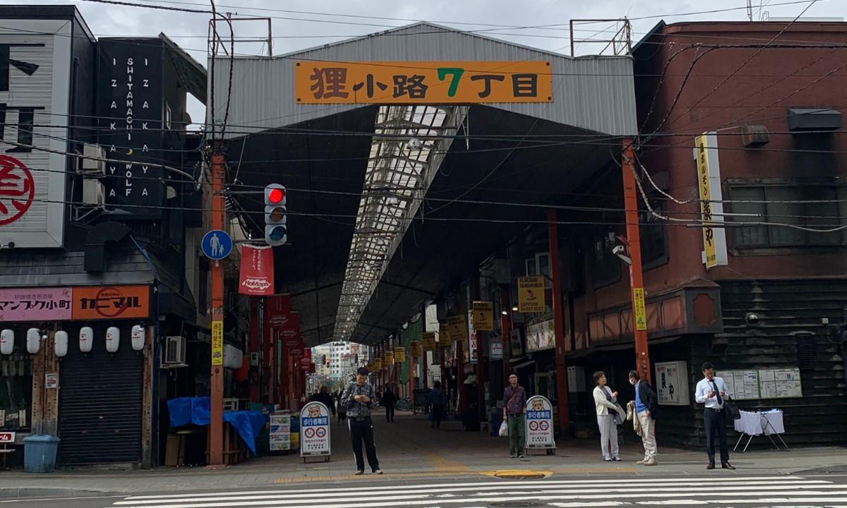 tanuki_7
