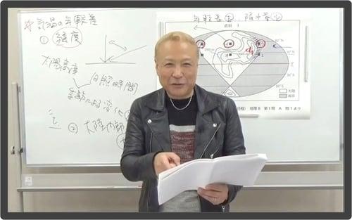 tokyo_shoseki_02