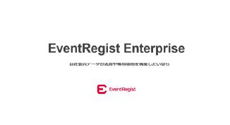 Enterprise_capture