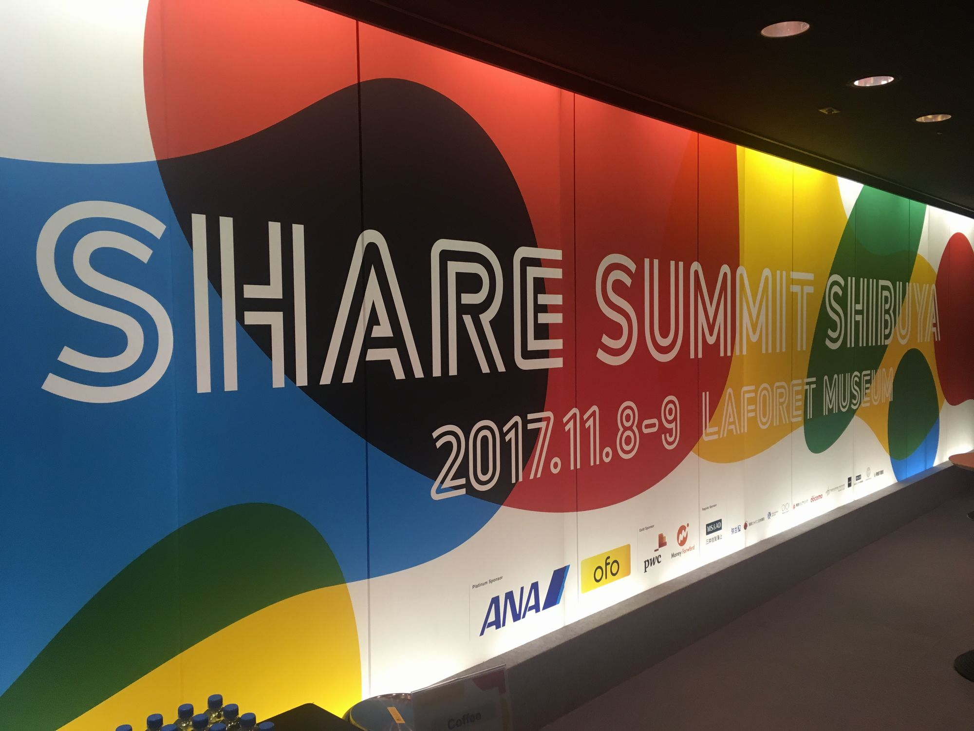 sharesummit_1.jpeg
